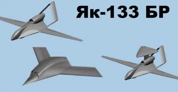 yak-133-br-3-versions