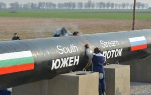 Gazprom: Ακριβαίνει ο αγωγός South Stream, αλλά θα γίνει