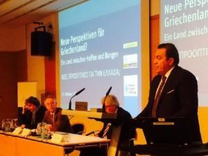 Τοποθέτηση του Ευριπίδη Στυλιανίδη σε σημαντικό συνέδριο του Χριστιανοκοινωνικού Κόμματος της Γερμανίας (CSU) στο Μόναχο