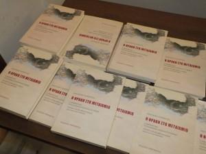 Με αφορμή ένα βιβλίο: Οι πολίτες της Θράκης καλούνται να κάνουν μια νέα αρχή…