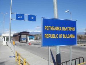 3.500 Ελληνικές Επιχειρήσεις από τη Βόρεια Ελλάδα στη Βουλγαρία