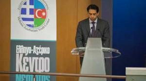 Παραγωγική η πρώτη ετήσια διμερής συνάντηση Ελλάδας – Αζερμπαϊτζάν