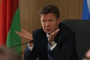 Αλεξέι Μίλερ, Gazprom: Η Τουρκία νέο στρατηγικός  εταίρος  στον τομέα του φυσικού αερίου