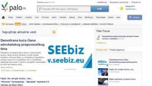 H ελληνική μηχανή αναζήτησης palo κατακτάει τη νοτιανατολική Ευρώπη – Το χρήσιμο εργαλείο των Σέρβων στο διαδίκτυο