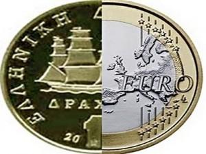 Η επόμενη ημέρα της ρήξης της Ελλάδας με την Ε.Ε – Δραχμή ή Διαρθρωτικά Μέτρα