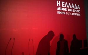 """ΣΥΡΙΖΑ Vs Δανειστές :  """"Κρυμμένες αλήθειες και πολυχρωμία δηλώσεων"""""""