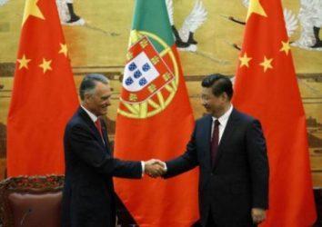 Κίνα και  Πορτογαλία ενισχύουν τις οικονομικές σχέσεις τους