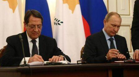 Ρωσία και Κύπρος υπέγραψαν 10 διακρατικές συμφωνίες στη Μόσχα