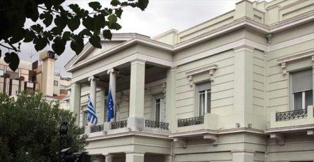 Ρεαλιστική ελληνική διπλωματία ή κυριαρχία ιδεολογικών αγκυλώσεων ;