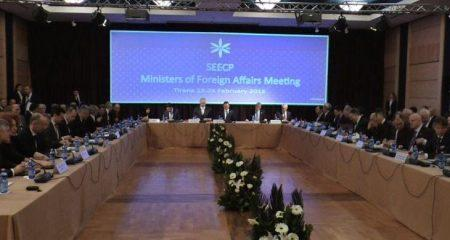 Μέτωπο συνεργασίας κατά της τρομοκρατίας από της χώρες μέλη της SEECP