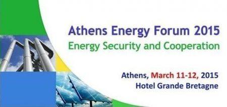 """Athens Energy Forum 2015 – Ευοίωνες οι προοπτικές του """"Νοτίου Ενεργειακού Διαδρόμου"""""""