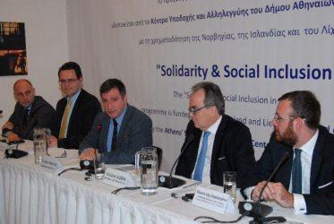 Ένα πρωτοποριακό πρόγραμμα Κοινωνικής  Πολιτικής στο δήμο της Αθήνας, που υλοποιείται από το ΚΥΑΔΑ και το Solidarity Now με χρηματοδότηση της Νορβηγίας και των άλλων χωρών του ΕΟΧ.