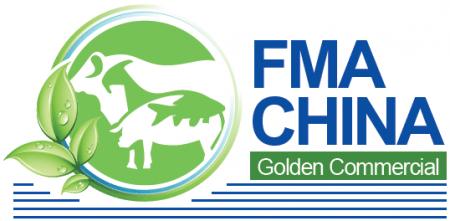 «Διεθνής Έκθεση τροφίμων, προϊόντων κρέατος και ιχθυηρών» στην Κίνα