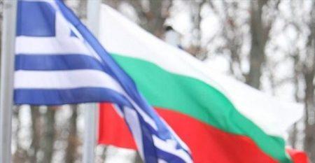 Τα  στοιχεία του 2014  για τις εμπορικές σχέσεις Ελλάδας–Βουλγαρίας