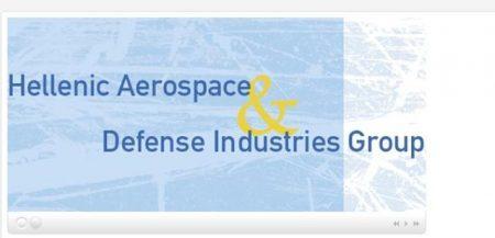 Νέο Διοικητικό Συμβούλιο στην Ένωση Ελληνικών Εταιρειών Αεροδιαστημικής & Άμυνας (ΕΕΛΕΑΑ)