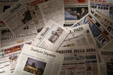 Tα συμπεράσματα των  ξένων ΜΜΕ  για την επταμερή των Βρυξελλών
