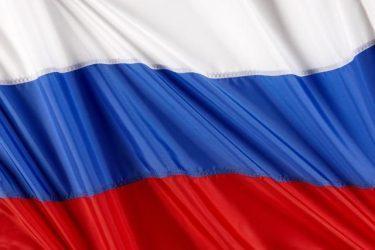 Οι Ρώσοι αρχίζουν να πωλούν ξένο νόμισμα