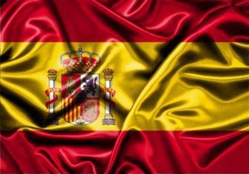 504.5 δις. ευρώ το εξωτερικό εμπόριο της Ισπανίας το 2014