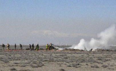 Τουρκικό βομβαρδιστικό τύπου F-4E 2020 Terminator κατέπεσε στο Ικόνιο – Και οι δύο πιλότοι είναι νεκροί