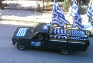 Φαντασιακοί σύμμαχοι και πραγματικοί εχθροί της Νέας Ελληνικής Κυβέρνησης…