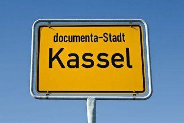 Η «documenta» θα συνδιοργανωθεί το 2017 από την Αθήνα και τη γερμανική πόλη Κάσελ