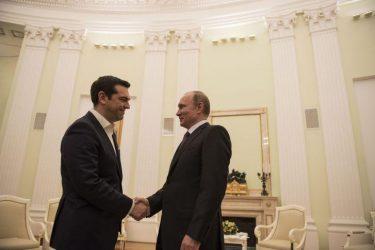 Τί επεδίωκε και τί πέτυχε ο Αλέξης Τσίπρας στη Μόσχα