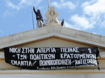 Η Ελλάδα πρέπει να παραμείνει ασφαλής Χώρα