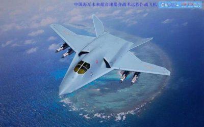 Είναι αυτό το νέο κινεζικό βομβαρδιστικό μεγάλης εμβέλειας ;