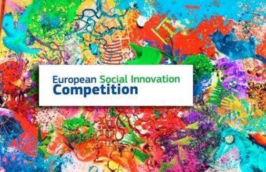 Ευρωπαϊκός Διαγωνισμός Κοινωνικής Καινοτομίας για «νέους τρόπους ανάπτυξης»