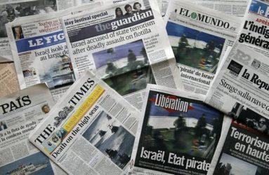 Οι «αντάρτες» των social media  απέναντι στο «βαρύ πυροβολικό » των ξένων ΜΜΕ