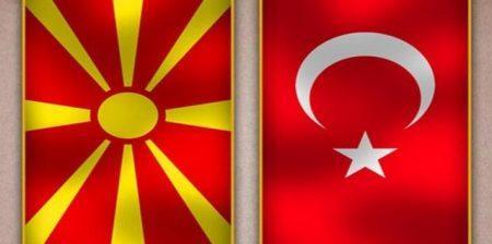 Επιχειρηματικό συνέδριο Σκοπίων  και Τουρκίας