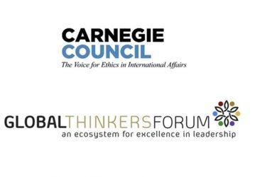 Διεθνές Συνέδριο –  Δημοκρατία και Αξίες: Πως οι δημοκρατικές κοινωνίες μπορούν να καλλιεργήσουν κοινές αξίες και υπεύθυνους ηγέτες