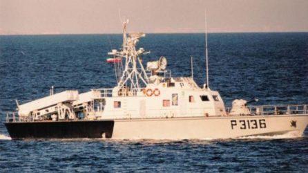Το Ναυτικό των ΗΠΑ απέτρεψε τον ανεφοδιασμό των Houthi από ιρανικό στολίσκο