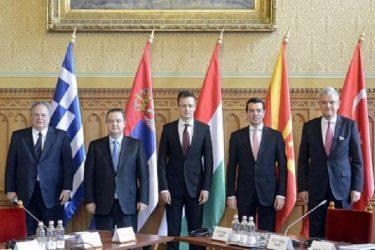 Κοινή Διακήρυξη για την Ενίσχυση της Ενεργειακής Συνεργασίας