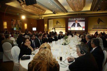 Συνέδριο  Economist:Συμφωνία ή λύση;