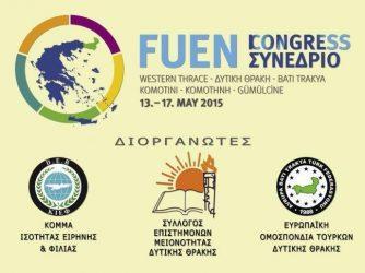 Συνέδριο FUEN στην Κομοτηνή: Μια χρήσιμη πρόκληση…