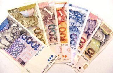 Προβλέψεις για το δημόσιο χρέος της Κροατίας