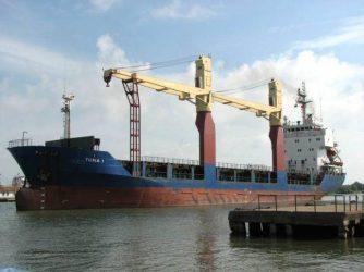 Βομβαρδισμός τουρκικού εμπορικού πλοίου με ένα νεκρό από την λιβυκή Αεροπορία