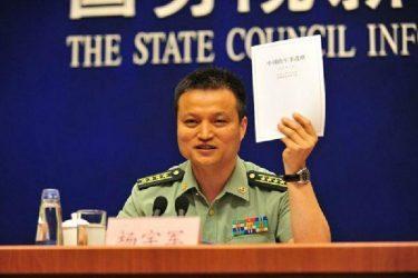 """Παρουσιάσθηκε η 9η """"Λευκή Βίβλος"""" για τη """"Στρατιωτική Στρατηγική της Κίνας»"""