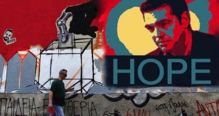 Το ΝΑΤΟ προειδοποιεί: Grexit σημαίνει κίνδυνος για τη διεθνή ασφάλεια