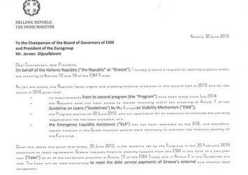 Αίτημα της Αθήνας για μνημόνιο 29 δισ. μέχρι το 2017