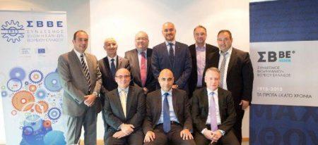 ΣΒΒΕ: Μνημόνιο Συνεργασίας με επιχειρηματικούς φορείς στη Βουλγαρία, Ρουμανία, Αλβανία, Σερβία, ΠΓΔΜ