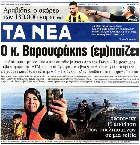 """""""Μόλις πάτησε στην στεριά, η γυναίκα της φωτογραφίας βγάζει μία selfie! Προσιδιάζει σε πρόσφυγα η συμπεριφορά αυτή;"""""""