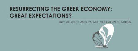 """Οι μεγάλες προσδοκίες για την """"ανάσταση της ελληνικής οικονομίας"""""""