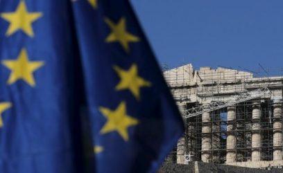 """""""Περιφρονήσατε τους Έλληνες και χάσατε""""! Ανάλυση κόλαφος του Stratfor για την ΕΕ!"""