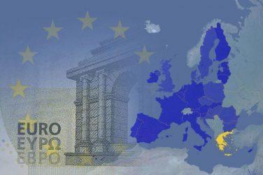 Στο 1% η ανάπτυξη της ελληνικής οικονομίας το 2017