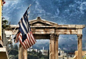 Η στρατηγική διάσταση της ελληνικής κρίσης