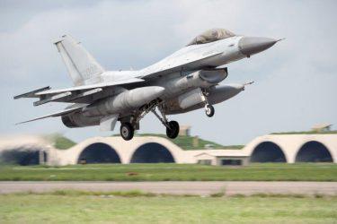 Συνεχίζεται η δικαστική διαμάχη της Ν. Κορέας με την BAE Systems για τον εκσυγχρονισμό των KF-16C/D
