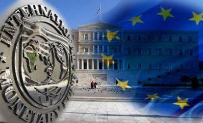 ΔΝΤ: Απαραίτητη η αναδιάρθρωση χρέους – Oλόκληρη η έκθεση