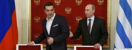 Ο Τσίπρας φέρεται να είπε στον Μαδούρο: «Οι Ρώσοι μου ζητάνε μια αεροπορική βάση στην Κρήτη για να με στηρίξουν»
